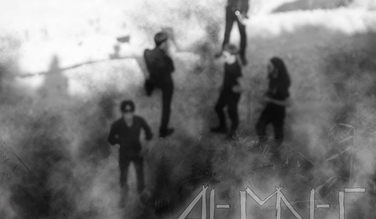 Intervista ad Æ M Æ T - An Italian Alternative Rock Band