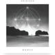 Esce l'album di debutto della post rock/prog band Bridgend