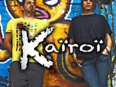 Kaïroï