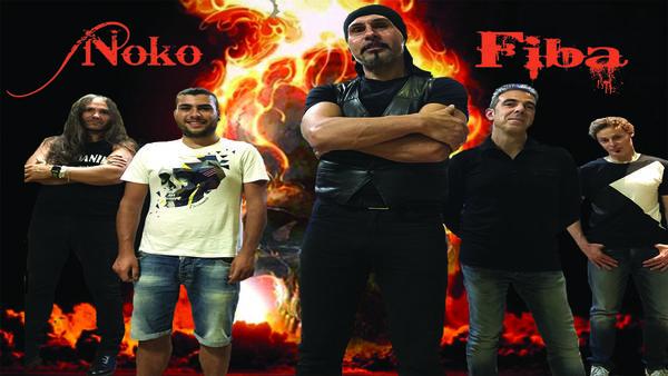 Noko Fiba