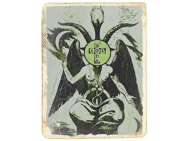 Сатаната